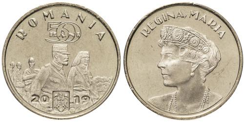 50 бани 2019 Румыния — Мария Эдинбургская, Королева Румынии