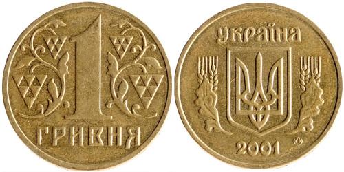 1 гривна 2001 Украина