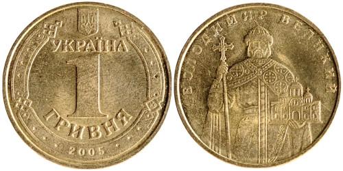 1 гривна 2005 Украина — Владимир Великий