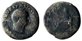 Денарий 69 — 79 г. н.е. — Веспасиан — серебро