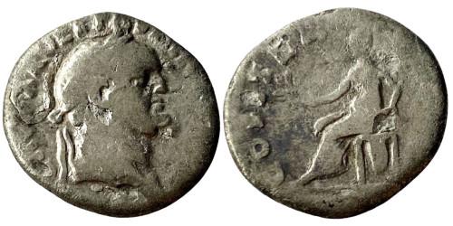 Денарий 69 — 79 г. н.е. — Веспасиан — серебро №1