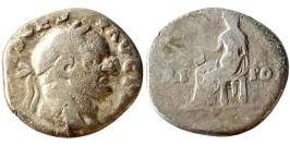 Денарий 69 — 79 г. н.е. — Веспасиан — серебро №2