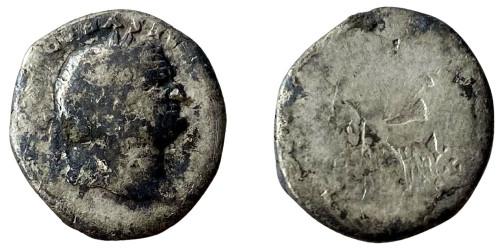 Денарий 69 — 79 г. н.е. — Веспасиан — серебро №3