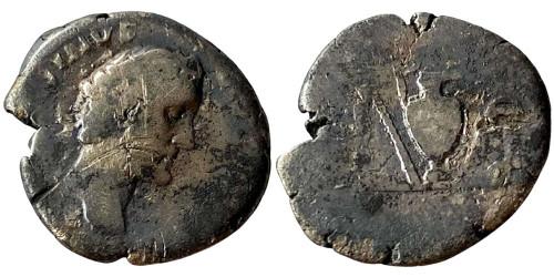 Денарий 138 — 161 г. н.е. — Антонин Пий — серебро №11