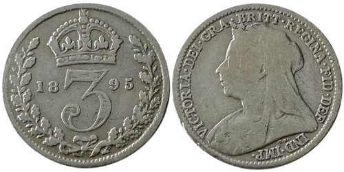 3 пенса 1895 Великобритания — серебро