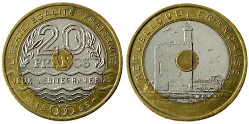 20 франков 1993 Франция — Средиземноморские Игры