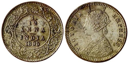 1/12 анна 1895 Британская Индия