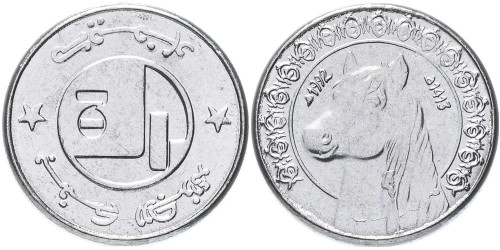 1/2 динар 1992 Алжир