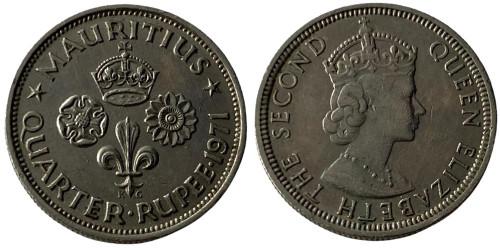1/4 рупии 1971 Маврикий