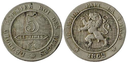 5 сантимов 1862 Бельгия