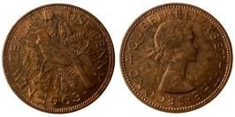 1 пенни 1963 Новая Зеландия