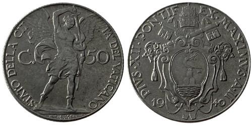 50 чентезимо 1940 Ватикан