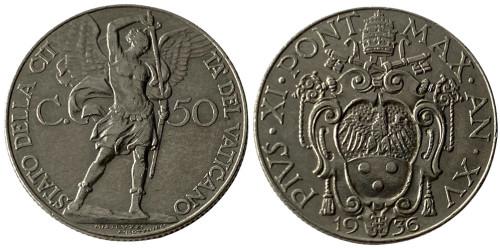 50 чентезимо 1936 Ватикан