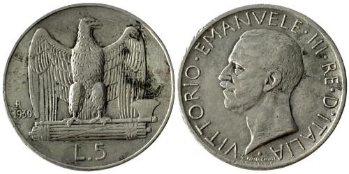 5 лир 1930 Италия — серебро