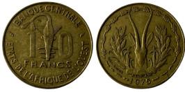 10 франков 1975 Западная Африка