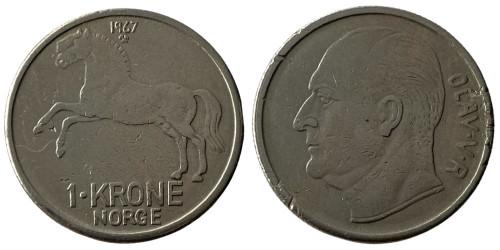 1 крона 1967 Норвегия