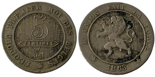 5 сантимов 1863 Бельгия