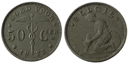50 сантимов 1922 Бельгия (VL)