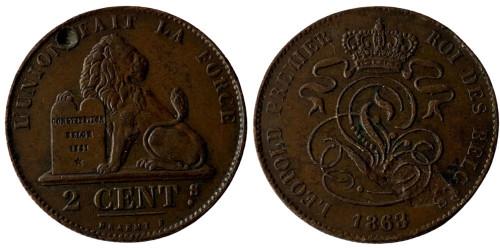 2 сантима 1863 Бельгия