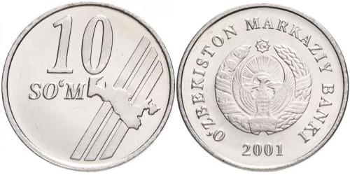 10 сум 2001 Узбекистан UNC