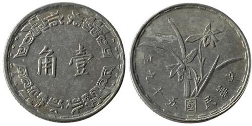 1 цзяо 1970 Тайвань