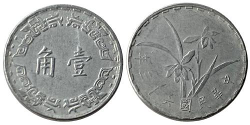 1 цзяо 1974 Тайвань