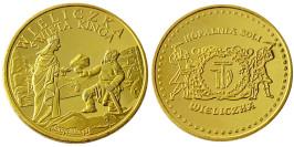 Сувенирный жетон – Соляная шахта Величка — Польша