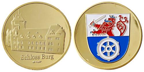 Сувенирный жетон – Замок Шлоссбург в Золингене