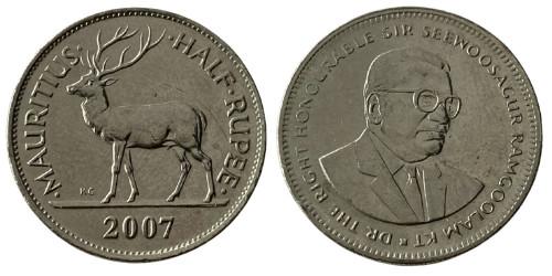 1/2 рупии 2007 Маврикий