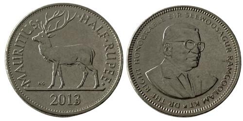 1/2 рупии 2013 Маврикий