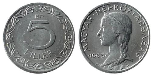 5 филлеров 1965 Венгрия