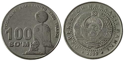 100 сум 2009 Узбекистан — 2200 лет городу Ташкент, монумент «Мустақиллик ва эзгулик» UNC