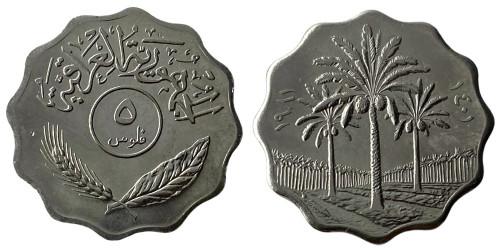 5 филсов 1981 Ирак