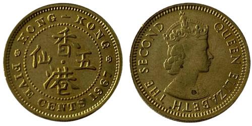 5 центов 1967 Гонконг