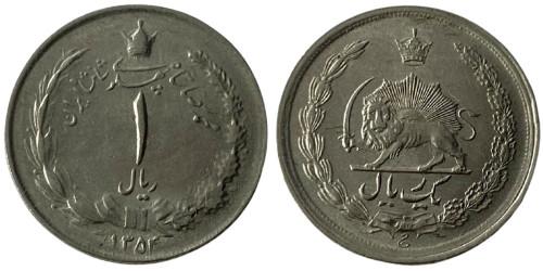 1 риал 1974 Иран