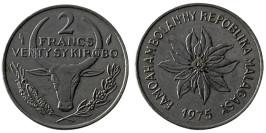 2 франка 1975 Мадагаскар — Пуансеттия прекраснейшая или молочай прекраснейший