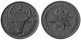 2 франка 1976 Мадагаскар — Пуансеттия прекраснейшая или молочай прекраснейший
