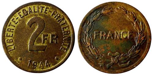 2 франка 1944 Франция — FRANCE