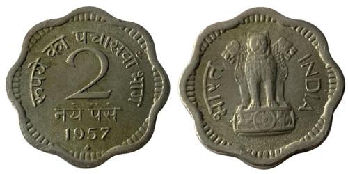 2 новых пайса 1957 Индия — Отметка монетного двора: «♦» — Бомбей