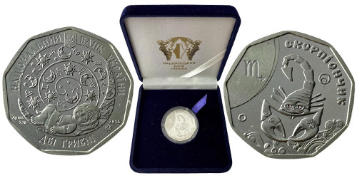 2 гривны 2014 Украина — Скорпиончик (Скорпіончик) — без сертификата — серебро