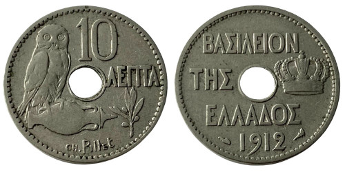 10 лепт 1912 Греция