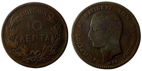 10 лепт 1882 Греция