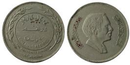 100 филсов 1984 Иордания