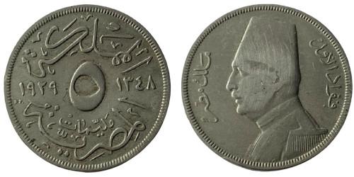 5 миллим 1929 Египет