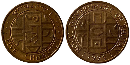 5 чертумов 1979 Бутан