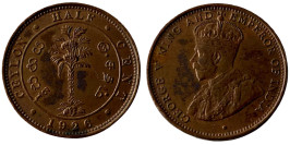 ½ цента 1926 Цейлон
