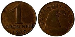 1 грош 1937 Австрия