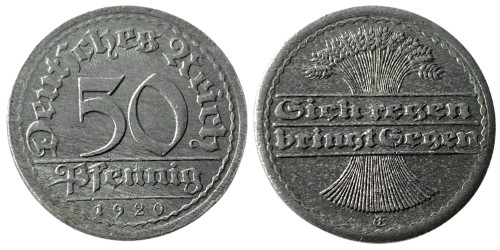 50 пфеннигов 1920 «E» Германия