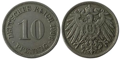 10 пфеннигов 1906 «F» — Германская империя