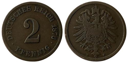 2 пфеннига 1876 «F» Германская империя